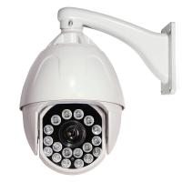 China 36X Optical Zoom AHD CCTV Camera 1.3MP PTZ  High Speed Dome IP66 wholesale