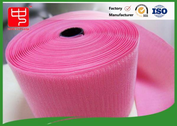 Quality Custom Color Wide hook and loop Hook & Loop Fastening Tape 100% Nylon Light Pink for sale