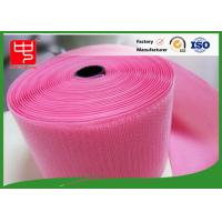 China Custom Color Wide hook and loop Hook & Loop Fastening Tape 100% Nylon Light Pink wholesale