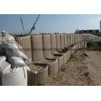 China Security Protection Welded Gabion Box Hot Dipped Galvanized Bad Weather Resistence wholesale