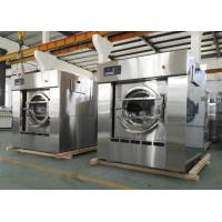 China Automatic Rotary Laundry Washing Machine , High Spin Commercial Grade Washer And Dryer wholesale