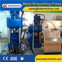 China Good reputation automatic scrap metal briquetting press (Factory price) on sale