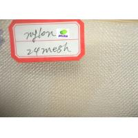 Buy cheap monofilament nylon filter mesh for liquid filteration bolting cloth FDA / SGS from wholesalers