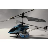 China Avatar Infrared Rc Helicopter wholesale
