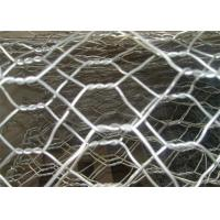 China Hexagonal Gabion Box Wire Mesh / Stone Gabion Wall Cages Simply Installation wholesale