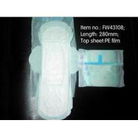 China Disposable Sanitary Napkin on sale