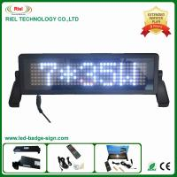 China 12 Volot,LED car display board,Russian and English remote control/ moving sign/ programe wholesale