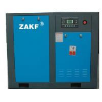 China 30hp / 22kw Rotary Compressor , Screw Air Compressor CE ISO2000 Certificate wholesale
