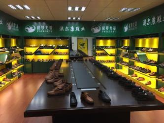 Hongtu Shoes Co., Limited.