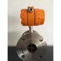 China Low Start Flow Flange Type Gas Turbine Type Flow Meter With Lcd Display wholesale