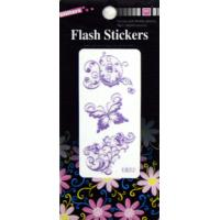 Buy cheap MULTI-USE STICKER – PEARL COLOR 3D DESIGN EB22 from wholesalers