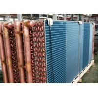 China Compact Fin Type Heat Exchanger For Commercial / Industrial Refrigeration Equipment wholesale