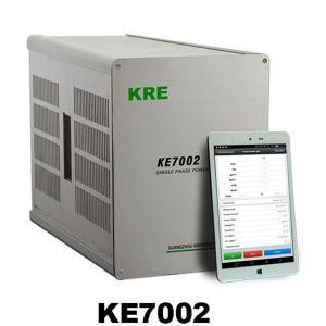 China Single Phase Portable Power Source 150VA stable U I signal output 120A 264V wholesale