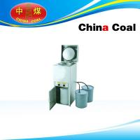 China Solvent Recycling Machine from China coal wholesale