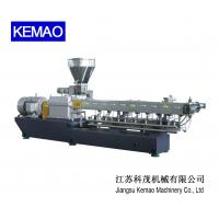 China SHJ-50 Co-Rotating Twin-Screw Water-Cooling Strands / Air-cooling Pelletizing Extruder wholesale