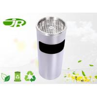 China Round Plastic Stainless Steel Ashtray Bin Standing For Hotal Cylindrical on sale