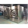 China ホテルの洗濯のための自動回転式産業洗濯機機械150kg抽出器水セービング wholesale