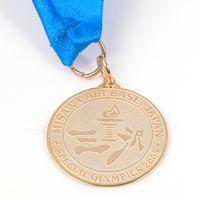 Quality Custom Metal Die Cast Sports Awards Medals for sale