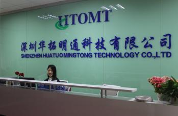 Shenzhen HTOMT Technology Co.,Ltd