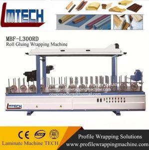 China Good Quality window curtain rod profile wrapping machine wholesale