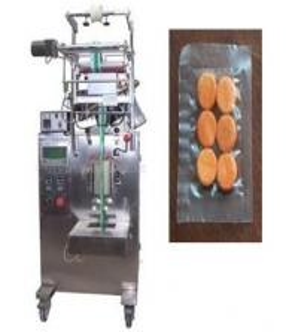 China Medicine Bag Packing Machine, Peanut Bag Packing Machine, Candy Bag Packing Machine wholesale