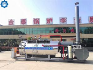 China Factory Direct Supply Industrial Oil/Gas-Fired Steam Boiler For Cement Plant wholesale
