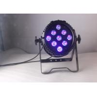 China 9x18w rgbwa uv 6in1 battery powered wireless dmx led lights for concerts,waterproof led par light wholesale