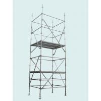 China 1700*1219mm ladder frame Scaffolding from China supplier wholesale