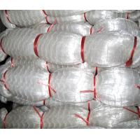 Best strength fishing nets,silk nets,Germany Material,Stretching by Vacuum Capsule Machine