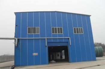 Zhuzhou Yuancheng Hezhong Tech & Dev Co., Ltd