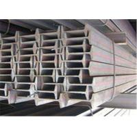 China I Type Load Bearing Steel Beam ISO SGS Certificated For Bridge Construction wholesale