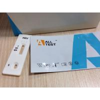 China HEV IgG / IgM Rapid Test Cassette no cross reactivity For Human wholesale