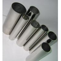 China 3inch Stainless Steel Exhaust Pipe Thin Wall Seamless / Welded Austenitic SCH 5S/10S on sale