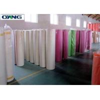 China Printing Non Woven Spunbond Polypropylene Fabric In Roll 10-200gsm wholesale