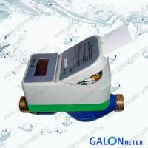 China IC card prepaid water meter wholesale