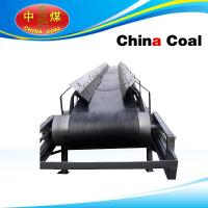 China DT75 Belt Conveyor wholesale