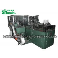 China Paper Cup Inspection Machine / Disposable Tea / Juice Paper Cup / Bowl Inspection Machinery wholesale