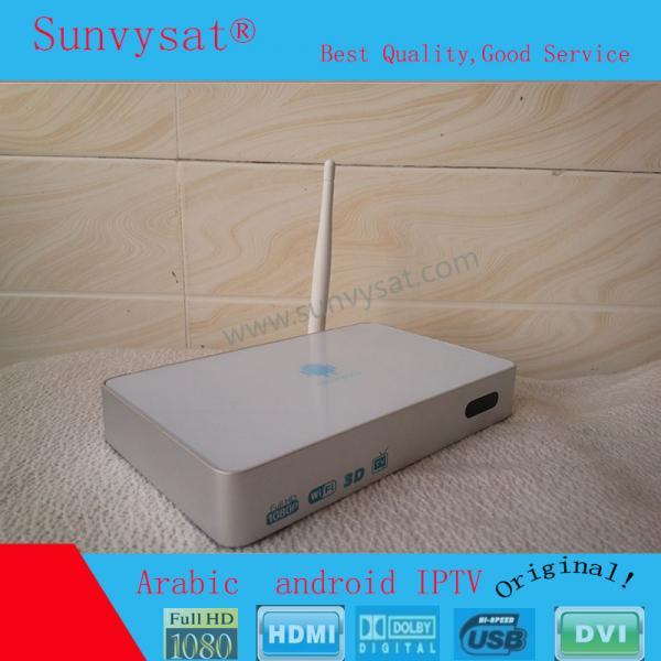satellite receiver remote control codes images.