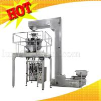 China Vertical Weighing Packing Machinf or Curry Puff/Cuttlefish Chips/Seafood Chips wholesale