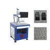 China Máquina de impressão do laser do teclado de alta velocidade, máquina de gravura do laser do teclado wholesale