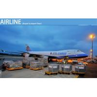 China Global Express Courier From China ,Door to door Air freight express service from China to Global delivery on sale