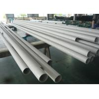 China UNS S31803 Duplex Stainless Steel Pipe Material 1.4410 Anti - Corrosion SAF 2205 on sale