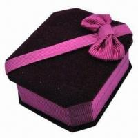 China Cardboard Gift Box, Cosmetic Case, Offset or Silkscreen Printing wholesale