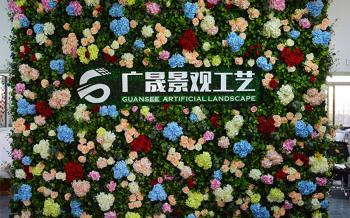 Dongguan Guansee Artificial Landscape Co., Ltd.