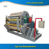 China Paper recycling machine full automatic equipment for production of egg trays wholesale