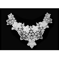 China Polyester Floral Flower Guipure Collar Bridal Lace Appliques White 37 CM * 31CM wholesale