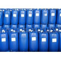Buy cheap 220L Ammonium Hydroxide Solution Liquid Water Treatment Chemicals from wholesalers