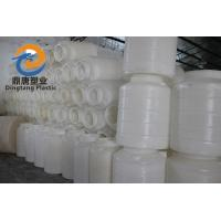China durtable 1500L cone bottom tank wholesale