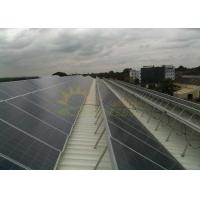 China Aluminum Metal Roof Solar Mounting Systems With Great Anti - Deterioration Performance on sale