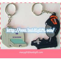 China Top Design PVC key Holder With Metal Ring wholesale